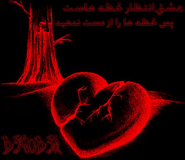 http://betsabeh.persiangig.com/image/LOVE.jpg